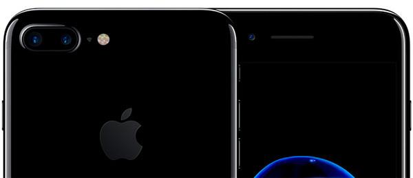 iphone 7 camara