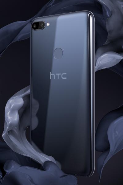 HTC Desire 12 Plus - Trasera