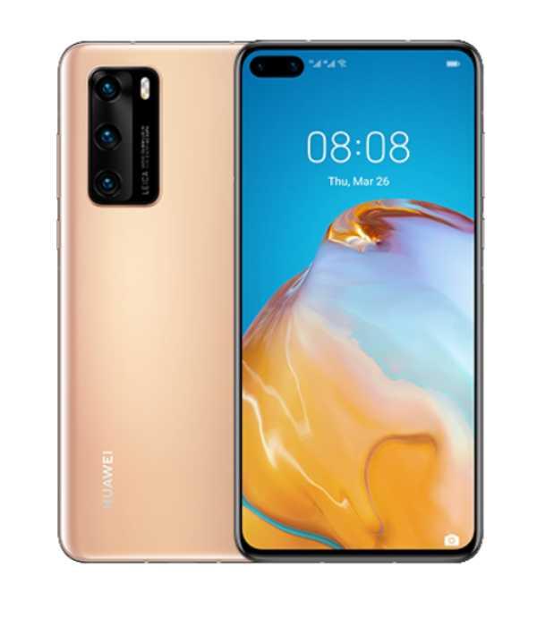 Huawei P40 opiniones y caracteristicas. Nuevo móvil chino de gama alta